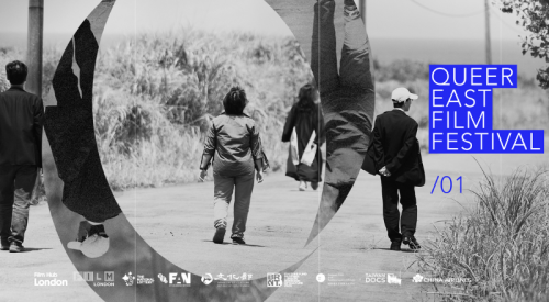 Queer East film festival poster - a group of people with their backs to the camera walking in a field, in black and white, with the Queer East logo hovering like a ring in the middle of them